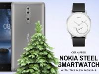 Предзаказанный Nokia 8 поставляется с бесплатными умными часами Nokia Steel