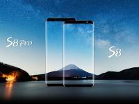 Экономия 50% на покупке LEAGOO S8 и LEAGOO S8 Pro во время глобальной предпродажи!