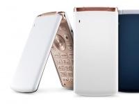 Анонс LG Smart Folder: Android-раскладушка с чипсетом Snapdragon