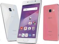 Смартфон Samsung Galaxy Feel продается только в Японии и возможно выйдет на европейский рынок