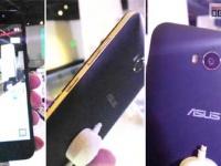 Скоро: доступный фаблет ASUS Zenfone Max M1