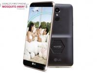 LG K7i - смартфон, отпугивающий комаров