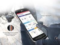 LG X Venture M710DS – ударопрочный смартфон с большой батареей за $325