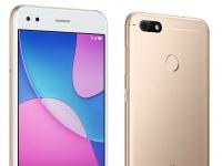 Huawei Nova lite 2017 – список из 5-ти возможностей и характеристик, которые могут понравиться