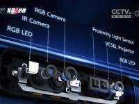 У Huawei уже есть камера, подобная TrueDepth в iPhone X