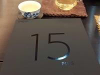 Meizu разыграет билеты на анонс Meizu 15 с открытой датой