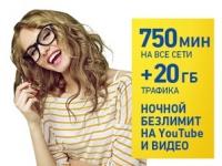 Потребление 3G+ дата-трафика в сети lifecell в третьем квартале выросло больше чем в два раза