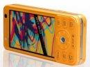 Компания Mitsubishi прекращает разработку телефонов