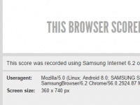 Infinity Display для Samsung Galaxy S9 подтверждён