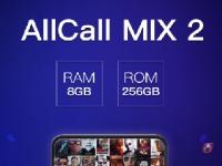 AllCall MIX2 добавят 8 ГБ ОЗУ и 256 ГБ памяти во встроенном накопителе