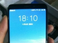 Meizu построит бюджетный безрамочный смартфон на процессоре Samsung