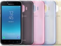 Samsung подтвердила Galaxy J2 (2018)