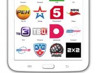 Программы для Android: Смотрим ТВ со смартфона или планшета