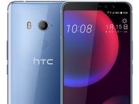 Рендеры, характеристики, цена и дата анонса HTC U11 EYE (Harmony)