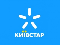 Как украинцы поздравляли друг друга с праздниками: 799 млн звонков, 60 млн SMS и 2,4 тыс. ТБ трафика в сети Киевстар
