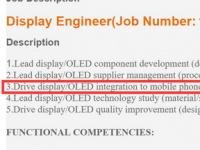 Sony активно работает над Xperia с OLED-экраном