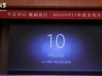 Xiaomi назовет свою новую оболочку MIUI 10