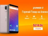 Ulefone Power 3: невероятная скидка на смартфон с мощным аккумулятором