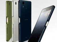 Fujitsu продаёт свой мобильный бизнес