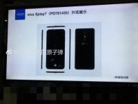 Смартфон Vivo Xplay7 оснастят 10 ГБ оперативной памяти и 512 ГБ флэш-памяти