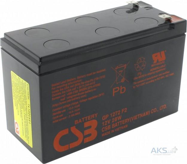 Аккумулятор для ИПБ