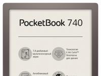 PocketBook представила свой новый флагманский ридер