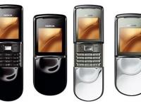 HMD возродит премиальную марку Nokia Sirocco