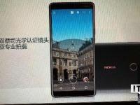 Nokia 7 Plus: пресс-фото и характеристики первого полноэкранника HMD