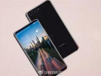 Huawei приглашает на анонс флагмана с тройной камерой