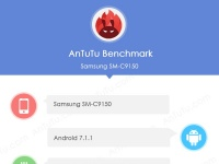 Samsung Galaxy C10 Plus на Snapdragon 660 засветился в AnTuTu