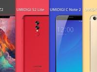 Что означает UMIDIGI и её четыре серии смартфонов (Z, S, C, G)?