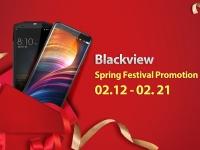 Китайский Новый год 2018 – успейте поймать скидку от Blackview на Aliexpress
