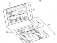 Складной смартфон LG получит три сенсорных экрана