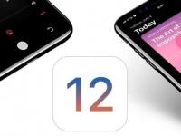 Первые подробности об Apple iOS 12