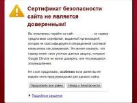 Где купить ssl-сертификат?