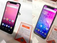 MWC 2018: OUKITEL показала новый клон iPhone X - модель U19 и защищенный WP5000