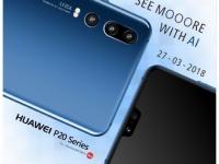 Смартфон Huawei P20 Pro с тройной камерой показался в рекламных материалах