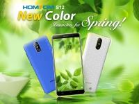Производитель анонсировал новые расцветки смартфона HOMTOM S12: Pearl White и Sky Blue