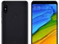 Xiaomi анонсировала еще одну версию смартфона Redmi Note 5 Pro