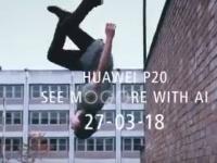 Производитель рекламирует режим замедленной видеосъемки смартфона Huawei P20