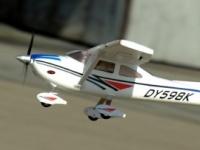 Самолет на радиоуправлении