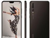 Смартфон Huawei P20 рассекречен на 100%