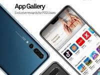 Huawei запустила фирменный магазин приложений AppGallery