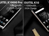 OUKITEL анонсировала большую распродажу K10000 Pro с 10000 мАч иK10 с 11000 мАч