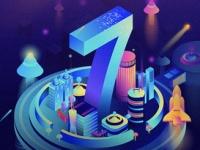 Meizu начала принимать заявки на закрытое бета-тестирование Flyme 7
