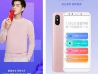 Смартфон Xiaomi Mi 6X обойдётся покупателям в 285 либо 315 долларов