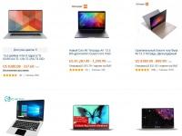 SMARTlife: Как выгодно привезти ноутбук из Китая? Компания 7choice поможет!