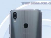 Китайцы показали безрамочный Vivo X21i с двойной камерой