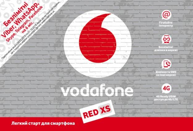 91e72c061b61 Vodafone Украина запустил скоростной 4G интернет в диапазоне 2,6 ГГц 30  марта. Первоначально 4G появился в местах наибольшего скопления  пользователей ...