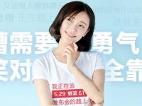 Китайцы показали бюджетный безрамочник Meizu 6T